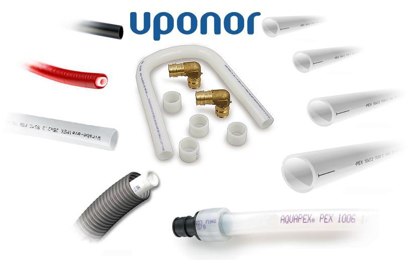 Представительство компании Uponor