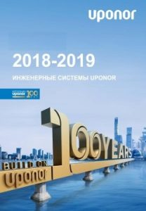Прайс-лист упонор 2018-2019