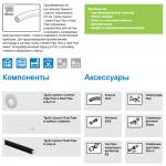 Трубы Comfort Pipe Plus и Radi Pipe описание