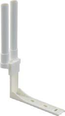 Uponor Smart Radi комплект подключения к радиатору Unifix фото